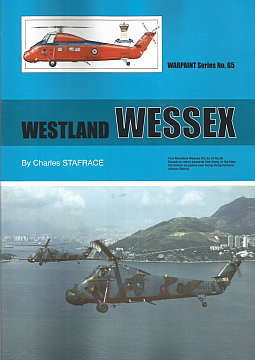 Guideline Publications No 65 Westland Wessex